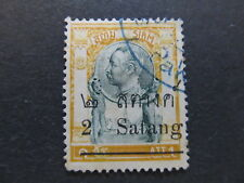 A5P17 Thailand Siam 1909 surch 2s on 1a used #33