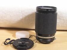Nikon AI-S 35-135mm F3.5-4.5 AIS Manual Lens