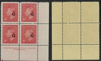 Scott O19, 4c KGVI Postes-Postage Issue G overprint, Lower Right Plate #6, VF-NH