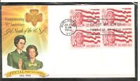 US SC # 1199Girl Scouts FDC. Fleetwood Cachet