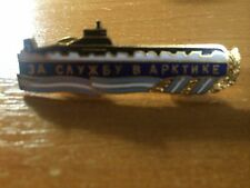 """RUSSIA RUSSIAN BADGE  NAVY SUBMARINE """"For service in Arctic"""""""