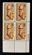 US Stamps, Scott #1437 8c Puerto Rico Issue 1971 Plate Block VF/XF M/NH.