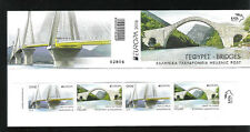 EUROPA  2018 BRIDGES-GREECE - FULL BOOKLET WITH 2 SIDE PERFORATION- 2 SETS- MNH