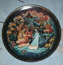 USSR/Russian The Legend of SNOWMAIDEN Collector Plate Snowmaiden & Peasants 1.2