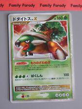 Torterra LV. X 160hp DP1 Carte Pokemon Holo Rare neuve Jap