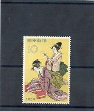 Japan Sc 671(Mi 704)*Vf Nh $12