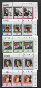 1986 Queens Birthday set of 5 in Numbered Strips of 3 complete MUH/MNH as issued