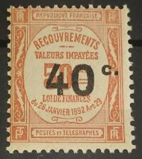 FRANCE TIMBRE TAXE N°50 NEUF** COTE 30 Euros 1917 / STAMP