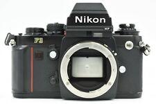 Nikon F3HP Professional 35mm SLR Camera (Body Only) *FRESH SEALS!* #P1438