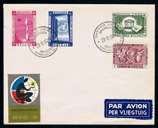 BELGIUM • 1958 • BRUSSELS EXPO • United Nations • Unaddressed Airmail Cover