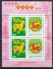 China Taiwan 2002 2003 New Year of Ram stamps S/S Zodiac