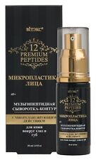 Multipeptide Serum-Contour with Myorelaxing Action for Eye and Lip Area