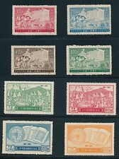 China (PRC) #124 -127 &  #128-131; MLH NGAI; REPRINTS (1951-52)