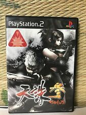 Tenchu 3 playstation 2 ps2 Japan Very Good Condition!!