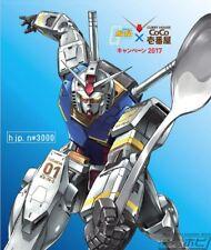 Gundam × CocoIchi HG 1/144 RX-78-2 EXTRA FINISH Model Kit Japan Extremely RARE!!