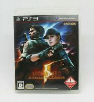 Sony PS3 PLAYSTATION - Biohazard 5 Alternative Ausgabe Capcom Japanese Version