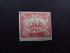 Stamp Sello Canal Maritime de Suez Canal Company Fake? False? (*) 40c Red Ship