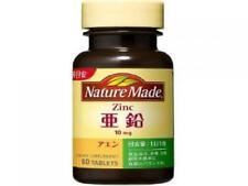 ☀Otsuka Nature Made Zinc 60 tablets From Japan F/S