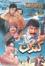 Kundan - (Urdu - Couleur) - Neuf Lollywood DVD –