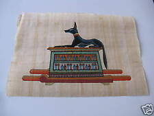 Egyptian Papyrus Paper Painting Anubis On Pedestal 9X13