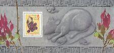 FRANCE Bloc souvenir N°33, 2008 NOUVEL AN CHINOIS, RAT, LUXE prix intéressant !