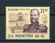 Russia 2016 Gomma integra, non linguellato FIELD MARSHALL conteggio Dmitry milyutin 1v Set timbri militari