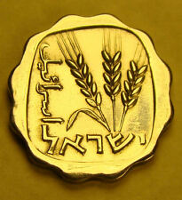NLM KM#24.1 1 Agora Israeli Israel Coin Agorah Series Holy Land Widow's Mite