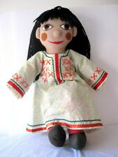Vintage Retro Late 80's Rosie Rag Doll Toy 20ins Tall From Rosie & Jim