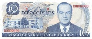 Costa Rica 10  Colones  P 237s  Series D  Specimen  Uncirculated Banknote EF11