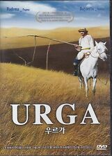 Urga a.k.a. 'Close To Eden'  -Region 2 Compatible DVD (UK seller!!) Vladimir NEW