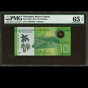 Banco Central de Nicaragua 10 Cordobas 2014 PMG 65 GEM UNCIRCULATED EPQ P-209a