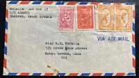 1960 Dhahran Saudi Arabia Airmail ARAMCO Cover to Mt Vernon OH USA