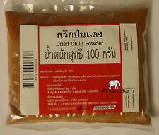 Dried Thai CHILI PEPPER Powder Spice Chilli Asian Indian Mexican - 100g (3.53oz)