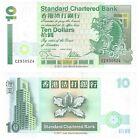 Hong Kong 10 Dollars 1995 P-284b Banknotes UNC
