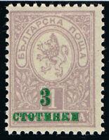 BULGARIEN 107 ** DRUCKSACHENMARKE = BULGARIA Scott #113 mnh = BULGARIE Yvert 108