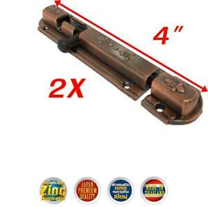 "2X 4"" Antique Door Window Lock Bolt Latch Barn Slider Hasp Vintage Home Security"