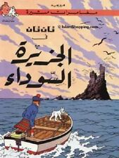 Children Arabic Comic TinTin Herge THE BLACK ISLAND Tan Tan الجزيرة السوداء