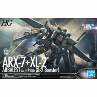 BANDAI HG 1/60 ARX-7 ARBALEST Ver.IV with XL-2 BOOSTER Kit Full Metal Panic! NEW