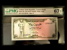 Yemen 50 Rials 1973 World Paper Money UNC Currency - PMG Certified