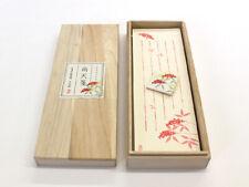 Boxed memo pad 100 sheets Japanese paper/Southern sky Letter paper (KI-015)