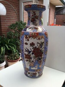 Ming Dynastie Große Chinesische Bodenvase 60 Cm