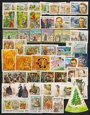 RUSSLAND RUSSIA 2004 SAMMLUNG COLLECTION **