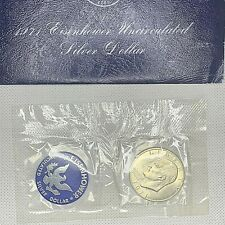 1971 S - U.S. Eisenhower Uncirculated 40% Silver Dollar - Free Shipping!