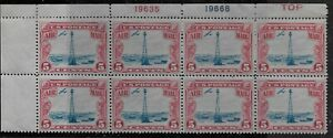 US Scott #C11, Plate Block #19635/19668 1928 Air Mail 5c FVF MH
