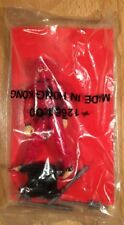 Hasbro 1986 G.I. Joe Jinx Red Ninja Mail in Mint Unopened 3 Weapons and Backpack