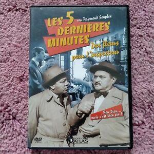 dvd  série télévisée Les Cinq Dernières Minutes volume 0