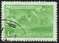 Scott # 888 - 1943 - ' Bering's Ship & Mt. Elias '