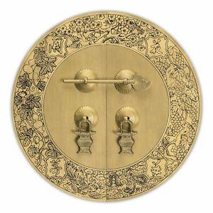 "CBH HARVEST Chinese Brass Decorative Hardware 9.5"""