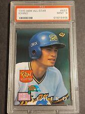 1994 BBM All-Star #A57 Ichiro Suzuki, PSA 9 / MINT