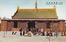 CHANGCHUN - HSINKING, CHINA ~ COKOKUHANNIA JI TEMPLE, PEOPLE ~ c. 1930's
